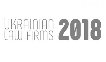 Ukranian Law Firms. A Handbook for Foreign Clients 2018