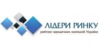 Лідери ринку 2018. Рейтинг юридичних компаній України