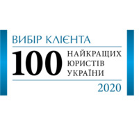 The Clients' Choice. 100 Best Lawyers of Ukraine 2020